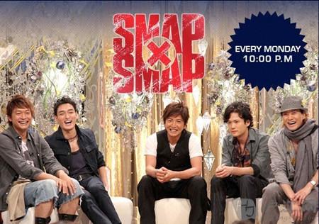 SMAP×SMAP【レディー・ガガと再会…着物で艶やかビストロ&圧巻ライブ!】 161212