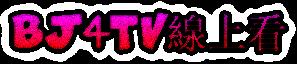 BJ4tv